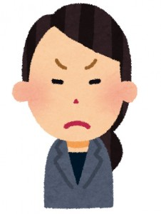 businesswoman1_angry